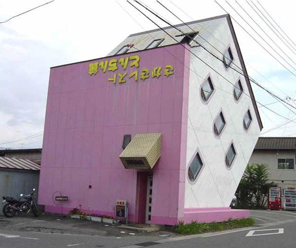 japan-house